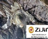 Zijin Mining Group Company Limited, Perusahaan Cina Yang Siap Mengambil Alih Freeport Indonesia?