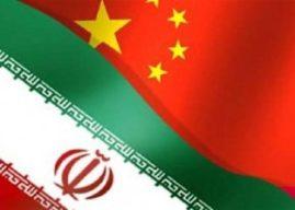 Cina Tetap Impor Minyak ke Iran Meski Dapat Ancaman dari AS
