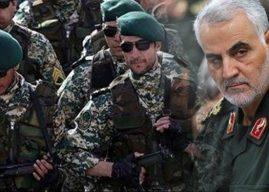 Quds, Kedigdayaan Pasukan Khusus Iran